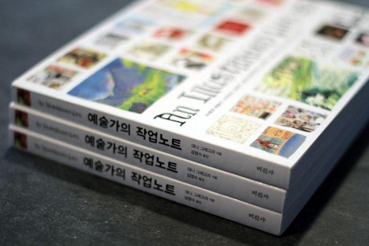 AIL-Korea