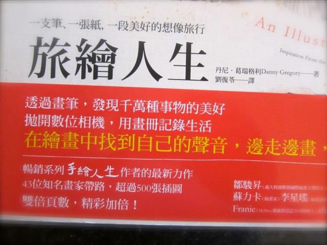 AIJ chinese