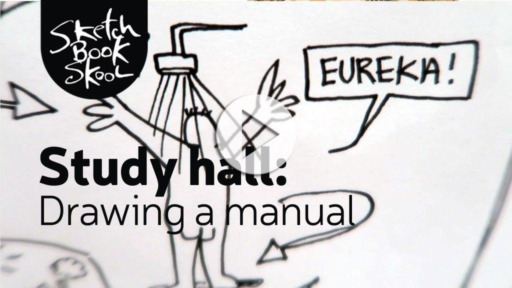 study-hall-story-manual-video-thumbnail