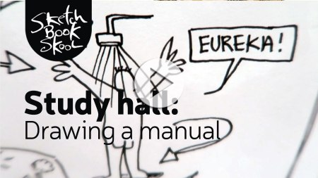 study-hall-story-manual-video-thumbnail